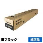 MX36JT トナー シャープ MX3610 MX3640 MX2640 MX3140 黒