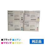 MX-C300W トナー シャープ MXC30JT 選べる 4色 SHARP MXC30 純正