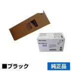 MX-C300W トナー シャープ MXC30 黒 1本 + 廃トナーボックス MXC30HB
