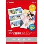 ショッピング写真 キヤノン写真用紙・光沢 スタンダード A4 100枚 SD-201A4100 0863C006