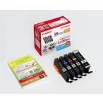 キヤノン(Canon) BCI-381+380/5MP 5色マルチパック (標準容量) 純正品 インクタンク 2344C001