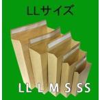 宅配用紙袋 テープ付 LLサイズ 300枚 kamibag-ll | ビジネス 郵便 郵送用 配達 手紙 封筒 レターケース宅配 配達 パック