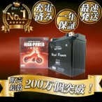 業界一安心対応! バッテリー HB10L-A2 1年保証 GS250FW YB10L-A2 互換