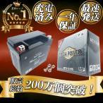 業界一安心対応! バッテリー HTX12-BS 1年保証 TRX850 YTX12-BS 互換