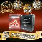 業界一安心対応! HB14L-A2 バッテリー 1年保証 YB14L-A2 FB14L-A2 互換 KZ750D