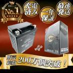 バイク バッテリー KZ750D 1年保証 HB14L-A2 / YB14L-A2, GM14Z-3A, FB14L-A2, 互換品