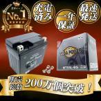 バイク バッテリー RG125γ 型式 NF13A 1年保証 HTX5L-BS / YTX5L-BS, GTX5L-BS, FTX5L-BS, 互換品