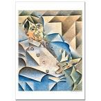 世界の名画 ファングリス パブロ・ピカソの肖像 ジークレー技法 高級ポスター (A2/420ミリ×594ミリ)