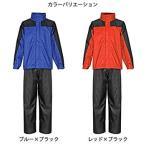 タカミヤ(TAKAMIYA) H.B concept ベーシックレインスーツ レッド×ブラック S