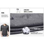 Mikino Tシャツ ポロシャツ メンズ 長袖 綿 無地 ゴルフウェア ビジネス シンプル トップス 柔らかい 細身 タイト Tシャツ 快