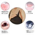 BOMIMI マタニティ ブラジャー 授乳ブラジャー 授乳ブラ ノンワイヤー 妊婦 産後 スポーツブラジャーとしても使用可能 (ブラック,