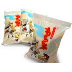 もち米ヒメノモチ(1kg×3袋入り)(送料込み)