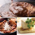 ゆたか丸ごとセット 十勝の絶品ハンバーグ&豚丼&チーズ  ギフトにも♪ / ゆたか[冷凍発送]