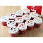 ショッピングアイスクリーム 牧場アイスクリーム 12個セット−北海道十勝のおいしいスイーツをお取り寄せ バレンタインギフトにも♪/ハッピネスデーリィ[冷凍発送]