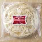 《冷凍》 ピザ お取り寄せ ブルーチーズ&はちみつ x 2枚−十勝のおいしいピザをお取り寄せ♪/ハッピネスデーリィ[冷凍発送]