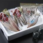 北海道 海鮮セット(十勝沖)−海産物のお取り寄せ お正月・お歳暮ギフトにも♪ /帯広地方卸売市場[冷凍発送]