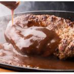 十勝の合挽きハンバーグセット 130g×5個 十勝豚肉の絶品ハンバーグ お歳暮ギフトにも♪ /ゆたか[冷凍発送]
