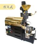 【取寄商品】 コーヒー ディスカバリー 200gロースター(タイマー機能付)