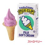【季節限定】冨士クリップ アイスクリームの素 ストロベリー (1L)