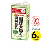 [トクホ] マルサンアイ 国産大豆の調製豆乳 (1L×6本)