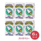 【季節限定】冨士クリップ アイスクリームの素 ストロベリー (1L×6本) 【セット割引】