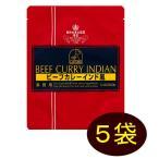 ミヤジマ 業務用カレーソース ビーフカレーインド風×5袋セット 【セット割引】