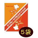 ミヤジマ 業務用カレーソース マイアミコックベーシック×5袋セット 【セット割引】