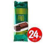 ポロショコラ 24本セット 送料無料