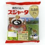スジャータ 乳脂肪5% ポーションミルク 20P