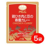 MCC 鶏ひき肉と豆の薬膳カレー(180g)×5袋 【セット割引】