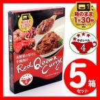 箱のままレンジで1分半!ミヤジマ 赤野菜の彩りと牛挽肉のレッドキーマカレー150g×5箱セット...