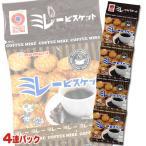 野村煎豆 まじめなおかし ミレービスケット コーヒー 4連パック(30g×4袋)