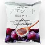 チアシード蒟蒻ゼリー ブドウ味 (10個入)