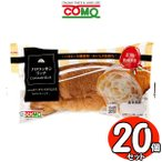 賞味期限2020/06/11 コモパン クロワッサンリッチ 20個セット