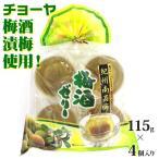 金澤兼六製菓 4個巾着 梅酒ゼリー チョーヤ紀州南高梅使用 (115g×4)