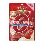 ラカント カロリーゼロ飴 いちごミルク味 40g