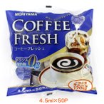 守山 コーヒーフレッシュ 4.5ml×50P トランス脂肪酸0