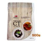 ゼライス ゼラチンミックス CT 500g  コーヒー&紅茶 砂糖入りゼリーの素