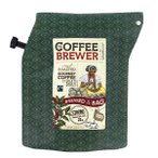 COFFEE BREWER グロワーズカップ ブラジル・アスカリーベ GR-0953 (1P・2cup)20g