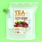 TEA BREWER テイスティベリー(8g) BREW COMPANY A204061