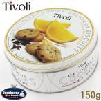 冬季限定 Tivoli ダークチョコレート&オレンジクッキー缶 150g