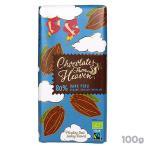 チョコレートフロムヘブン 80%ダーク 100g オーガニック板チョコ