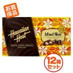 【12箱セット】 ハワイアンホースト マカデミアナッツチョコレート ティアラ アイランドマックス 5oz×12個