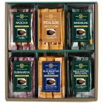 珈琲問屋 スティックコーヒーギフト (6箱) SC-66