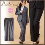 大きいサイズ レディース レディス パンツ スーツ ストライプ フレア リクルート 大きいサイズ