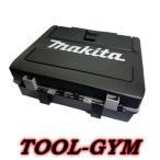 マキタ[makita] 充電式インパクトドライバ収納ケース TD161/TD171用