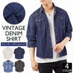 デニムシャツ メンズ 7分袖 半袖 シャツ ユーズド加工 デニム ビンテージ加工 ストレッチ ダンガリーシャツ 七分袖 ウエスタン