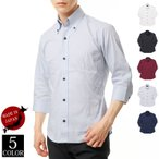 シャツ メンズ デュエボットーニ 7分袖 半袖 無地 シンプル 白シャツ 七分袖