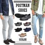 カジュアルシューズ メンズ  レースアップ ローカット オックスフォードシューズ メンズ靴 シューズ プレーン  ビジネスシューズ 紳士靴