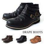 ブーツ メンズ ショートブーツ エンジニアブーツ ワークブーツ ダブルベルト 2連ベルト ドレープ 靴 シューズ